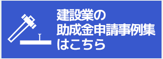 banner_service